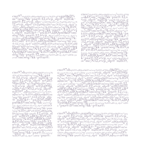 sections of typed gibberish